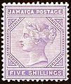 1897 5Sh Jamaica Yv26 SG26.jpg