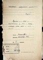 1911-1912 годы. Прошения мещан евреев о приостановлении выселения из Киева.pdf