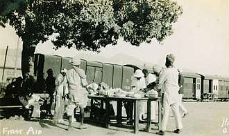 1935 Quetta earthquake - Image: 1935 Balochistan earthquake and the initial medical help