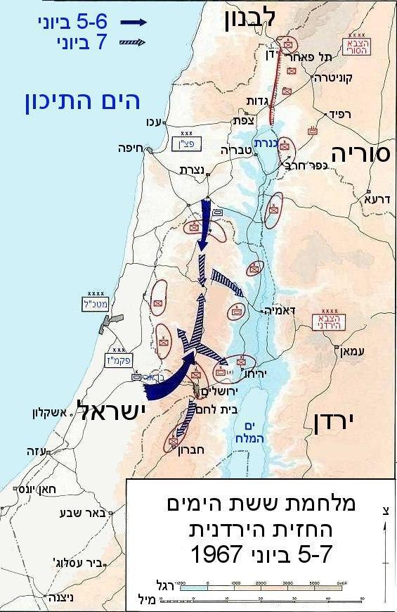 1967 Six Day War - The Jordan-HE
