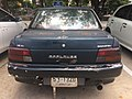 1993-1994 Daihatsu Applause (A101) 1.6 Xi Liftback (13-05-2018) 05.jpg