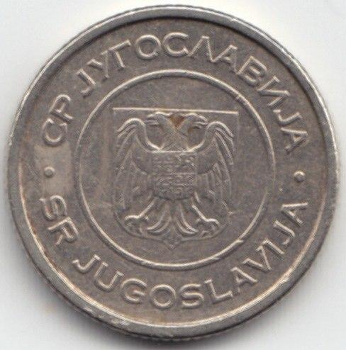 1 Dinar SR Jugoslavija 2002 Back
