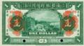 1 Dollar - Bank of Canton Ltd., Hankow Branch (01.07.1922) 01.png