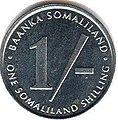 1 Somaliland Shilling Coins Obverse 1994.jpg