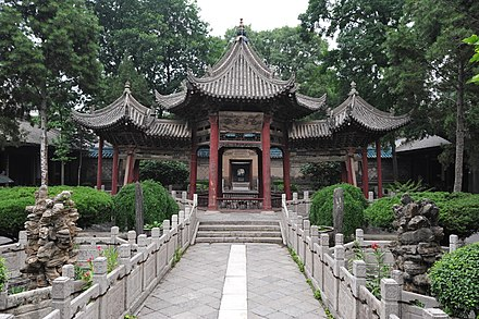 The Great Mosque of Xi'an incorporates traditional elements of Chinese architecture