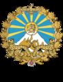 2000px Emblem of Ardehians.png