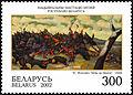 2002. Stamp of Belarus 0492.jpg