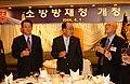 2004년 6월 서울특별시 종로구 정부종합청사 초대 권욱 소방방재청장 취임식 DSC 0171.JPG