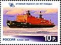 2009. Марка России stamp hi12617797444b353b2076458.jpg