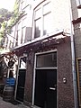 2011-09-28 Gouda 082.JPG