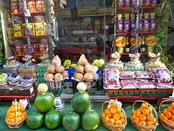 2012 Alexandria Egypt 6890345600.jpg