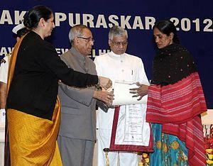 Stree Shakti Puraskar - Image: 2012 Stree Shakti Puraskar