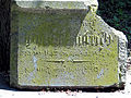 2013 New jewish cemetery in Lublin - 27.jpg