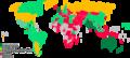 2015 mapa de Libertad de panorama.png