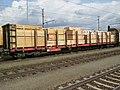 2017-09-07 (105) 31 81 3523 137-7 at Bahnhof Ybbs an der Donau.jpg