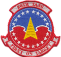 20th Tactical Air Support Squadron - Post Vietnam - Emblem.png