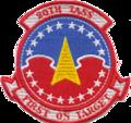 20th Tactical Air Support Squadron - Post Vietnam - Emblem.png