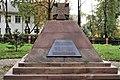26-101-0301 Пам'ятний знак на честь полеглих героїв Івано-Франківськ.jpg