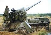 2S7 Pion selbstfahrende Waffe im polnischen Dienst.jpg