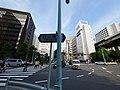 2 Chome Hitotsubashi, Chiyoda-ku, Tōkyō-to 100-0003, Japan - panoramio (25).jpg