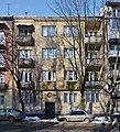 30 Zarytskyh Street, Lviv (01).jpg