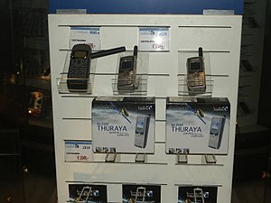 English: Schiphol Airport, Satellite phones on...
