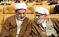 31th International Islamic Unity Conference in Iran 019.jpg