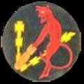 348th Bombardment Squadron - Emblem.png
