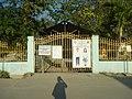 387Lubao, Pampanga landmarks schools churches 49.jpg