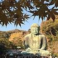 3 Chome Hase, Kamakura-shi, Kanagawa-ken 248-0016, Japan - panoramio (3).jpg