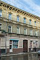 46-101-0964.житловий будинок. будинок. Личаківська, 9.jpg