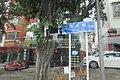 47 SZ 深圳 Shenzhen 龍崗 Longgang 西環路 Xihuan Road June 2017 IX1 bus 123 view 01 name sign.jpg