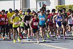 49th Kintai Marathon leads to friendships 160417-M-XD442-035.jpg