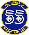 55 Fighter Sq.jpg