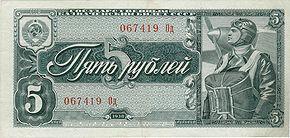 американские ценные бумаги как предмет займа для российских компаний