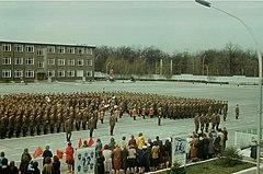 Разведбатальон гсвг город майнинген 60-е antpool майнер