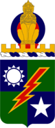 75th Ranger Regiment coat of arms.png