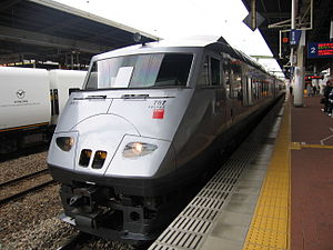 Kagoshima Main Line - Ariake limited express train