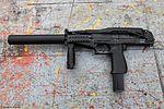 9x21 пистолет-пулемет СР2МП 04.jpg