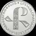 AM-2013-500dram-AlphabetAg-b36.png