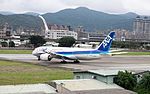 ANA Boeing 787-881 JA829A Departing from Taipei Songshan Airport 20150321b.jpg