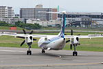 ANA Wings, DHC-8-400, JA841A (18572652126).jpg