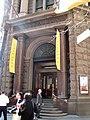 ANZ Bank (former) 354 George Street Sydney - 2.jpg
