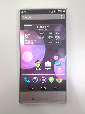 AQUOS Crystal 306SH 01.jpg