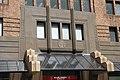 AWA Building 3 (30488756250).jpg