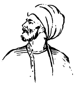 A 1960 drawing of Vahshi Bafqi.png