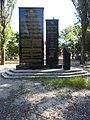 A dorogi bányászat és a bányakatasztrófák áldozatainak emlékműve, márványtámlák, 2017 Dorog.jpg