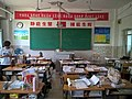 A view of a classroom in Tieling High School 01.jpg