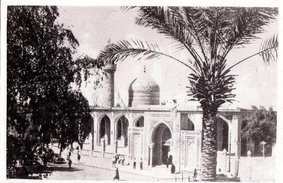 Abu Hanifa Mosque 1950
