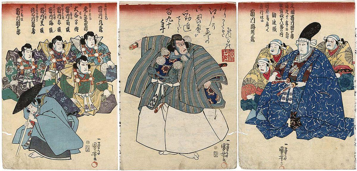 Actors in Kanjincho, Ichikawa Kuzo II, Ichikawa Ebizo V and Ichikawa Danjuro VIII by Kuniyoshi.jpg